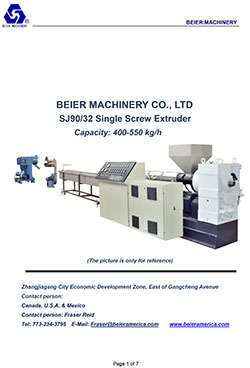 Single-Screw-Plastic-Extruder-SJ90-1