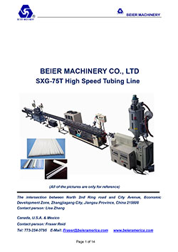 Ultra-High-Speed-Tube-Plastic-Extrusion-Line