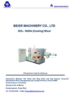 SHL-1000A-Plastic-Compounds-Mixer