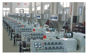 Single Screw Extruders